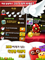 Screenshot of 버즐 피버 for Kakao
