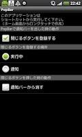 Screenshot of PopBar