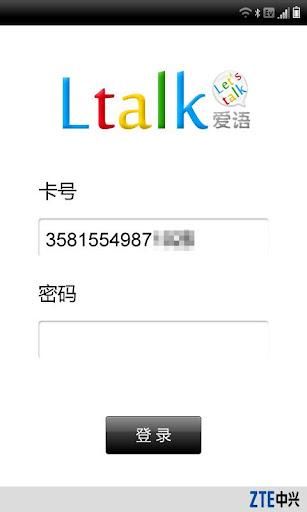 LINE Launcher自定手機桌面背景、主題、icon圖示!App教學 ...