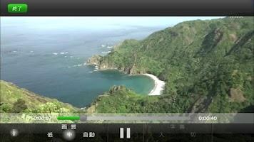 Screenshot of NHK on Demand Video Player