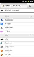 Screenshot of Peacock Browser - Hindi & ALL