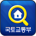App 실거래가 apk for kindle fire