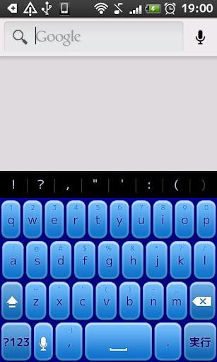 Blue3D KeyboardSkin