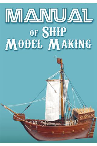 Manual of Ship Model Making