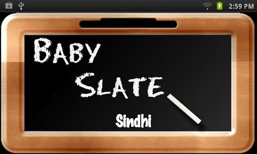 Baby Slate - Sindhi