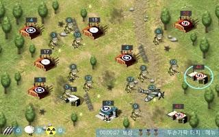 Screenshot of 2차세계대전 Lite