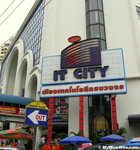Pantip Plaza for the geeks