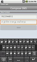 Screenshot of Tamil Keyboard for (Tamil SMS)