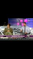 Screenshot of Usa TV