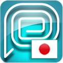 Easy SMS Japanese language icon