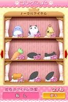 Screenshot of クレーンゲーム