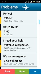 Czech phrasebook (PRO) - screenshot