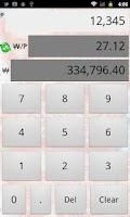 Screenshot of 필리핀 페소 계산기 - 환율 계산기
