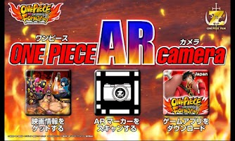 Screenshot of ワンピースARカメラ