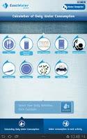 Screenshot of E-Water Footprint