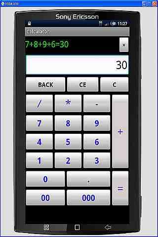 玩工具App|簡易電卓(文字大きめ)免費|APP試玩