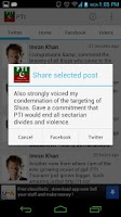 Screenshot of PTI - Pakistan Tehreek e Insaf