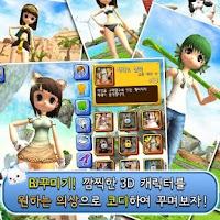 Screenshot of 터치터치홀인원: BJ꾸미기 for AfreecaTV
