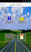 Screenshot of تيئوريا