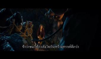 Screenshot of ดูหนังออนไลน์ซับไทย