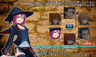 Screenshot of アスガルズファンタジー for GREE