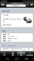 Screenshot of DriveMate Fuel Lite