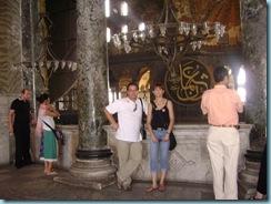 Agia Sofia pano ston gynekoniti