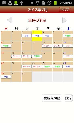 MyScript Smart Note 最靈活的中文手寫「辨識」筆記本- 電腦玩物