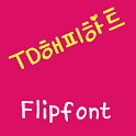 TDHappyheart Korean FlipFont icon