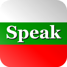 Speak Bulgarian