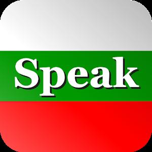 Cover art Speak Bulgarian