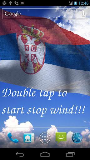 3D Serbia Flag Live Wallpaper