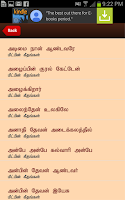Screenshot of Tamil Christian Songs