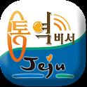 ezTalky for Jeju Tour icon