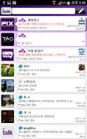 Screenshot of 픽톡