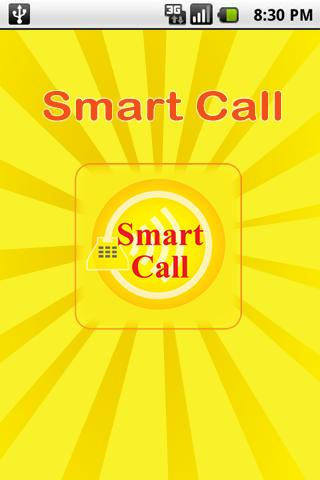 免費通訊App SmartCall 阿達玩APP