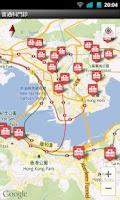 Screenshot of 香港門診預約