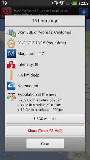 Earthquake Network Pro - screenshot