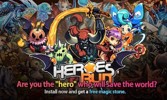 Screenshot of Heroes Run