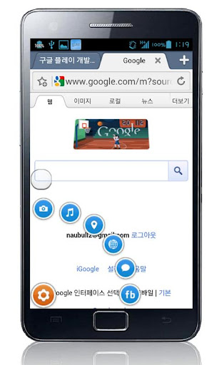 【免費工具App】Glass Button (gLas) beta-APP點子