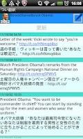 Screenshot of つい翻訳
