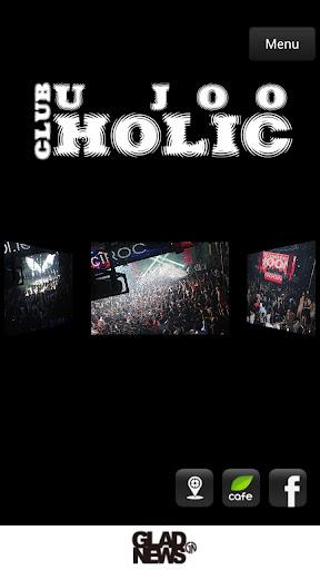 클럽 홀릭 U JOO HOLIC