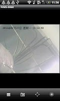 Screenshot of iVMS-5060