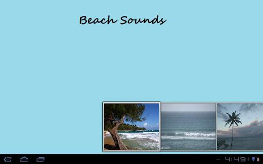 海灘的聲音