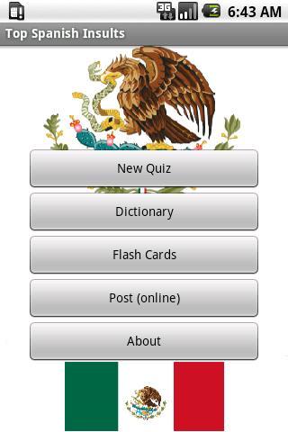 スペイン語の侮辱辞書