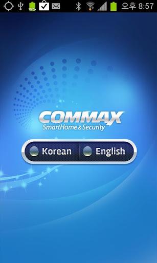 COMMAX Biz