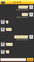 Screenshot of [HOW1/2]즉석만남 채팅 미팅 만남 돌싱 연애 솔로