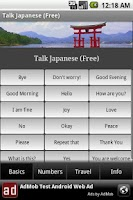 Screenshot of Talk Japanese (Free)