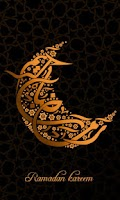 Screenshot of Ramadan Wallpapers
