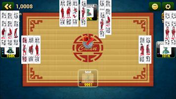 Screenshot of BigKoolHD Chơi bài, Chắn 2014